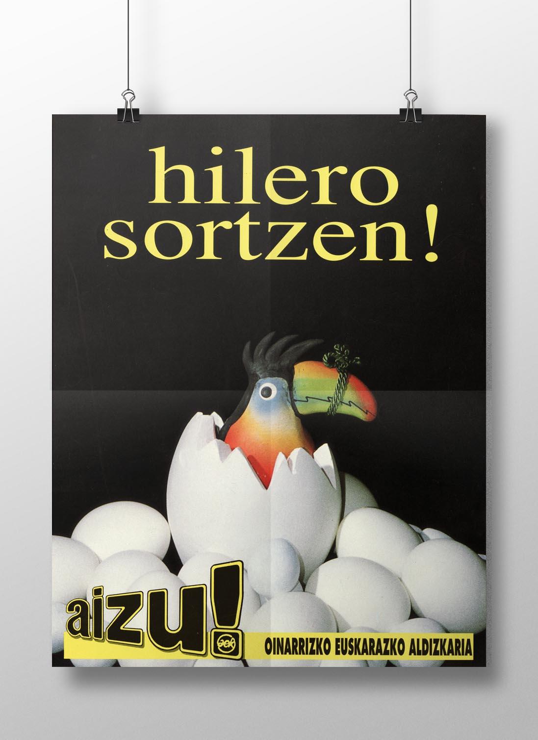 poster_aizu